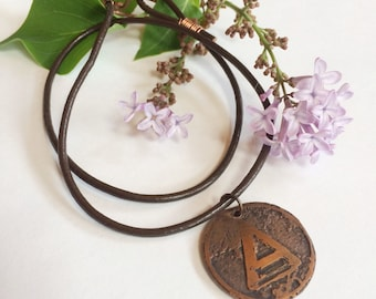 Etched Air Necklace