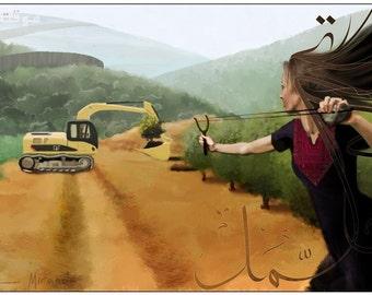 Steadfastness: Palestine print 8x12