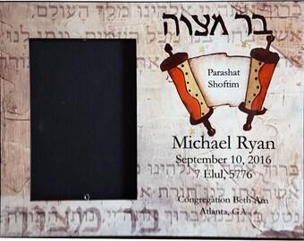 Bar Mitzvah Photo Frame Gift - Torah Portion Personalized Bar Mitzvah Frame
