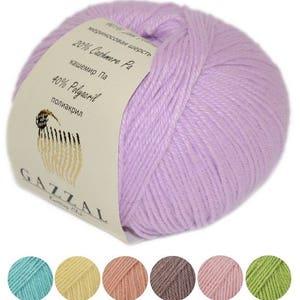 Yarn Gazzal Baby Wool yarn baby yarn merino wool yarn children's yarn cashmere wool yarn Australian wool antibacterial yarn hypoallergenic