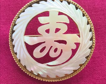SALE C. 1800s Chinese mother of pearl brooch