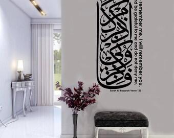 Surah Baqarah:V152 So Remember Islamic wall Stickers,Calligraphy + Swarovski