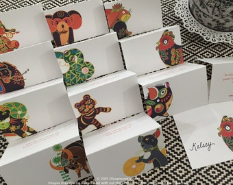 Zodiac Animals Placecards - Chinese New Year Animals