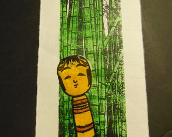 Kokeshi Selfie Tour Bamboo Tree forest hand carved woodblock print  Japanese Moku Hanga Banhua signed Clark
