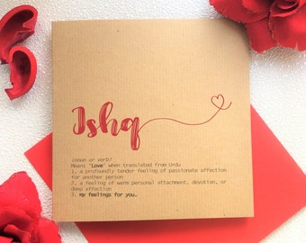 Hindi love card pyar definition meaning anniversary