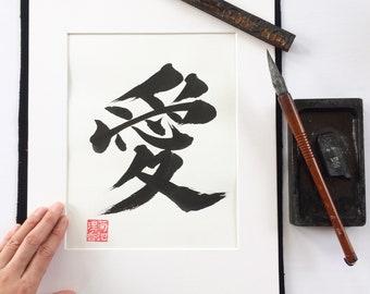 "Love/ Japanese Calligraphy/ 11"" x 14"""
