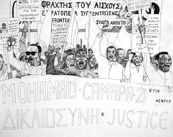 Greece Protest Black Lives Matter poster reproduction, 11'' by 17''
