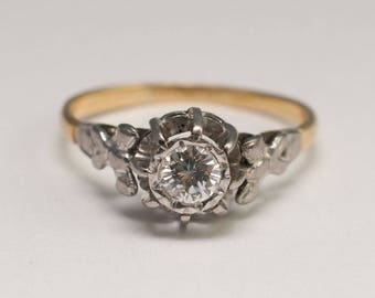 Antique Victorian Solitaire Diamond Engagement Ring