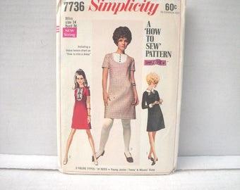 1960s A-Line Mod Short Dress Pattern Simplicity 7736 - Bust 36 Waist 27 Hip 38 Optional Cuffs Collar Bib