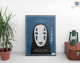 Spirited Away Poster/Print/Wall Art - Studio Ghibli