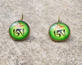 Om Earrings Aum Earrings Buddhist Earrings Om Drop Earrings Yoga Jewelry Gypsy Jewelry Hippie Boho Bohemian Brass Green Symbol SALE
