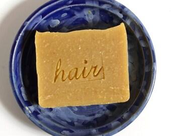 Lavender Vanilla shampoo bar sample by Aquarian Bath made with Organic ingredients