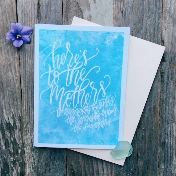 Mother's Day card for wife, blue marble watercolor, tribute for all the mothers in our lives, stepmothers, grandmothers, daughters