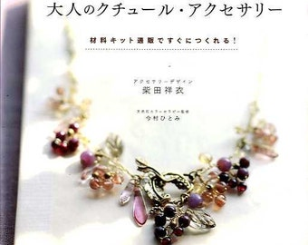 Bead Couture Accessory - Japanese Bead Book