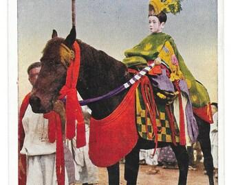 Chigo at Gion Parade, Kyoto, Japan Photo Postcard/Trade Card, after 1909