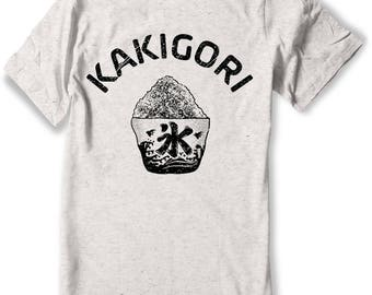 Kakigori T-shirt Japanese shaved ice shirt japan Men - Women sizes -  Hand Screenprinted