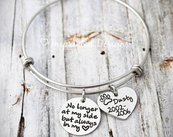 Wire Bracelet - Pet Memorial Bangle - No Longer At My Side But Always In My Heart - Loss Of a Pet - Sympathy Gift - Remembrance - Dog Loss