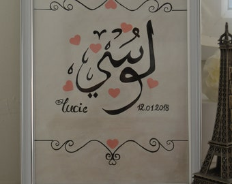 Your name in Arabic calligraphy made A4