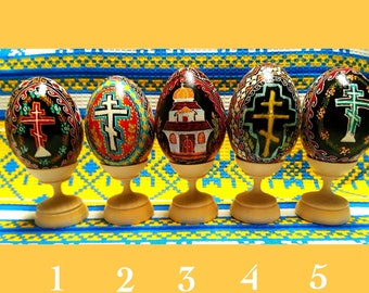 Ukrainian Pysanky