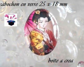 1 cabochon glass 25mm x 18mm Japanese theme