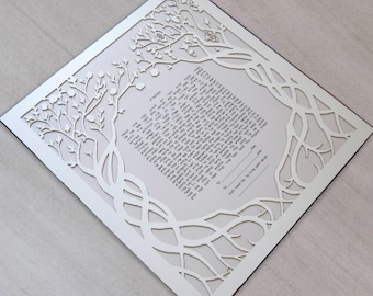 Twin Trees of Hamzas - Papercut Ketubah