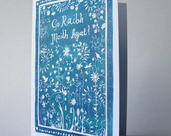 Go Raibh Maith Agat - cártaí Gaeilge -Thank You card in Irish
