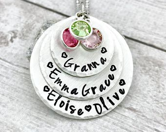 Mom Necklace - Personalized Necklace - Mothers Day Gift - Mom Necklace - Kids Name Necklace - Grandmother Necklace - Pewter Stacked Necklace