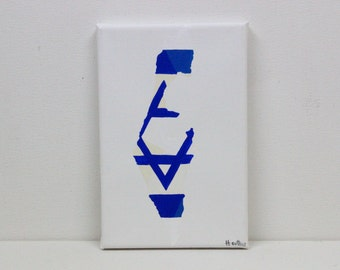 Israel Painting, Original Painting, Israel, Israel Map, Israeli Art, Israeli Flag, Map Of Israel, Map Wall Art, Travel Decor, Travel Gift
