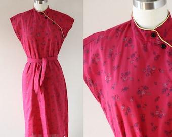 1970s Pink Casual Cheongsam Dress // 1970s cheongsam dress // vintage dress