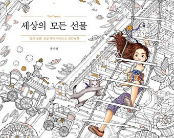 Korean Coloring Book