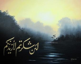 Print of original painting - Calligraphy- mist-  islamic art by Leila Mansoor