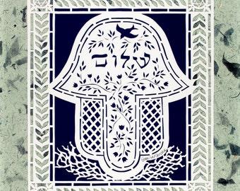 Paper Cut Garden Hamsa Sitting in Bird's Nest with Shalom Greeting