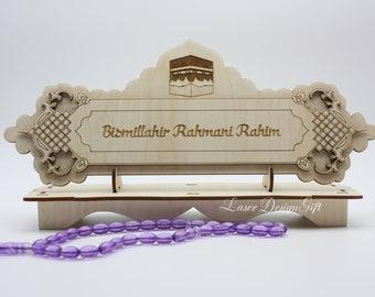 Islamic Wooden Gift