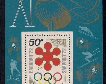 1972 Russia Postage Stamp souvenir sheet Scott #3949 Winter Olympic Games Sapporo, Japan sports figure skating skiing hockey MNH