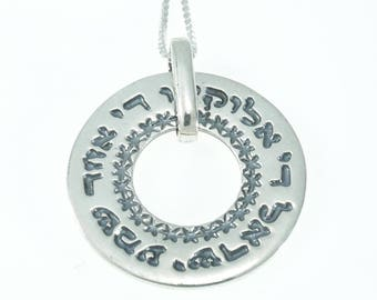Summer Sale 30% OFF  Silver Sterling Necklace With Pendant with Hebrew BIBLE Quote