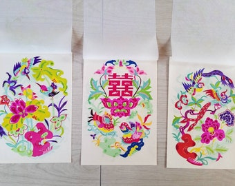 Vintage Chinese Papercut Hand Cut Hand Painted Birds Flowers Cut-Out Paper Cut Yuxian County