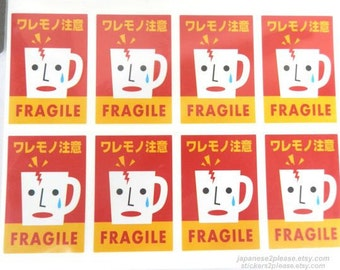 Fragile Stickers - Bulk Pack of 80 Stickers - Japanese Writing - Reference A4572-73