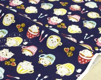 Japanese Fabric mug bears - 50cm