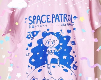 Space Patrol Uchuu-Kei Kawaii T-shirt