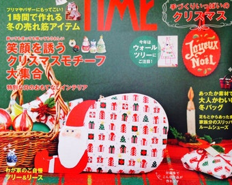 COTTON TIME November  2015 - Japanese Craft Book