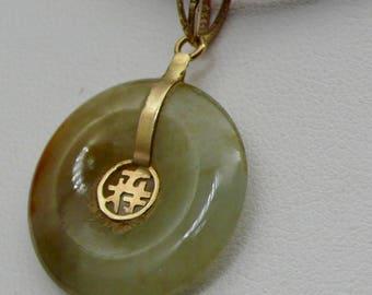 Vintage Lucky Green Doughnut Jade, 14kt Yellow Gold Pendant