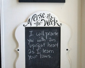 Verse of the Week Chalkboard Claire Frame - home decor - scripture memory- Sunday - Bible verse