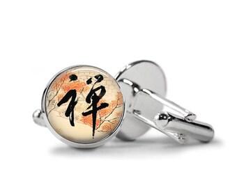 Zen Kanji Cufflinks Oriental Calligraphy Cufflinks PM-077
