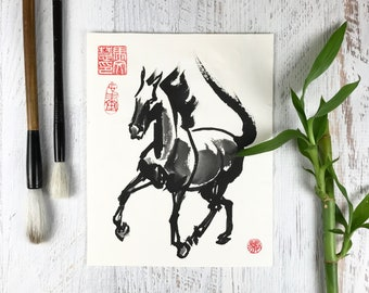 "Horse Art original - ""Dance"" - Chinese Brush Painting"