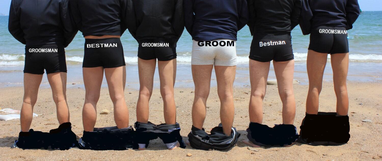 Mens Wedding Gifts From Bride: Wedding Gift Clothing Groom Groom Gift Boxers Underwear