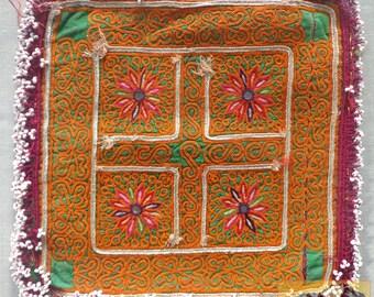 Vintage Embroidered Doily, Afghanistan: Zazi Silk, Item E21