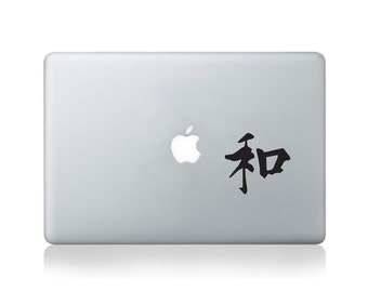 Chinese Symbol for Harmony Vinyl Decal for Macbook (13/15) or Laptop