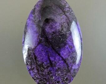Sugilite Cabochon, Purple Sugilite Cab, Royal Lazulite Cabochon, Sugilite Git Cab, C3171, 49erMinerals