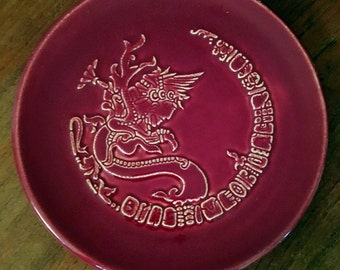 Romany Tiles plate // Red Dragon // United States Quarry Tile Co. // MCM ceramic plate // dragon plate