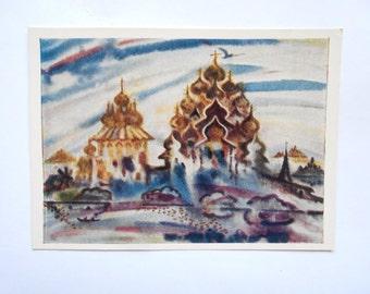 "V. Khruslov - Kizhi. Postcard , ""Fine art"" Moscow, 1971."